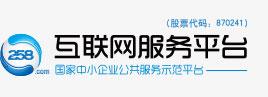 258集团网络营销产品推广