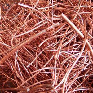 东莞废铜回收|东莞废铜回收公司|东莞废铜回收厂家