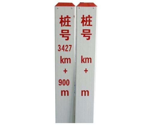 濱州化工廠標志樁 明源提供有品質的化工廠標志樁