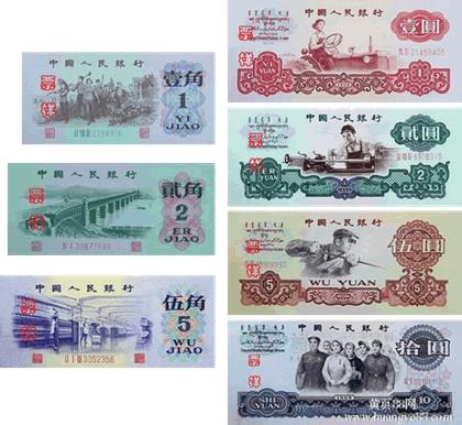 上海钱币回收/钱币市场全新收购价格