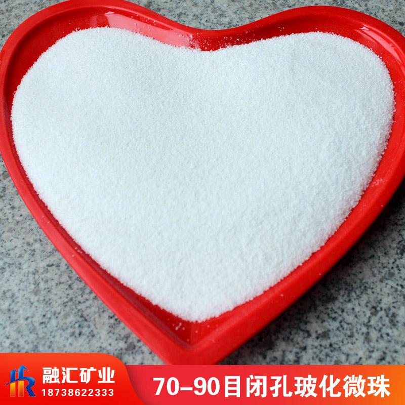 轻质石膏砂浆用玻化微珠-信阳提供质量好的轻质抹灰石膏砂浆用玻化微珠