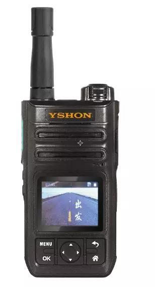 力声(福建)通信H-28Y公网对讲机