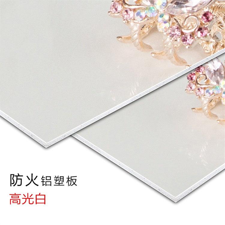 可信赖的青海铝塑板品牌介绍    |青海铝塑板幕墙