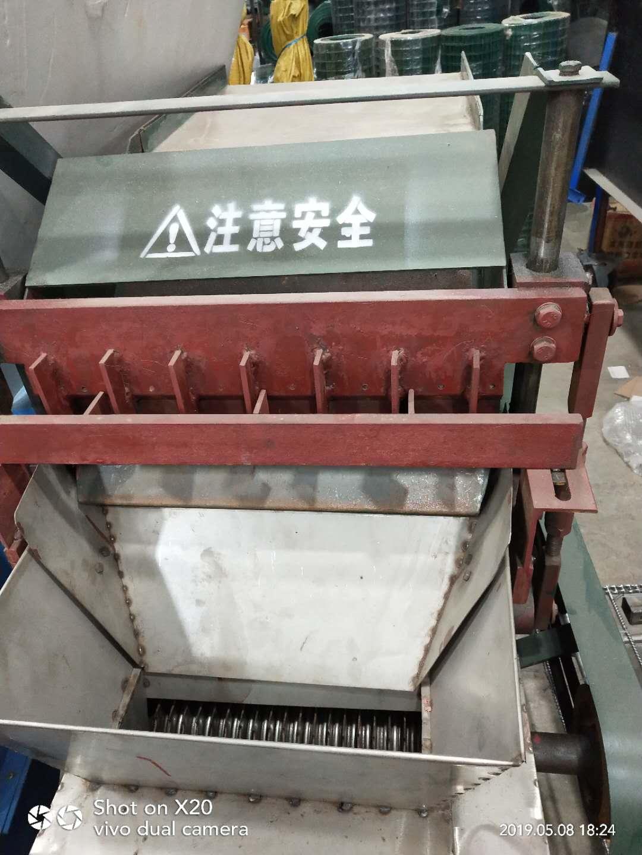 冻冰鱼粉碎机械