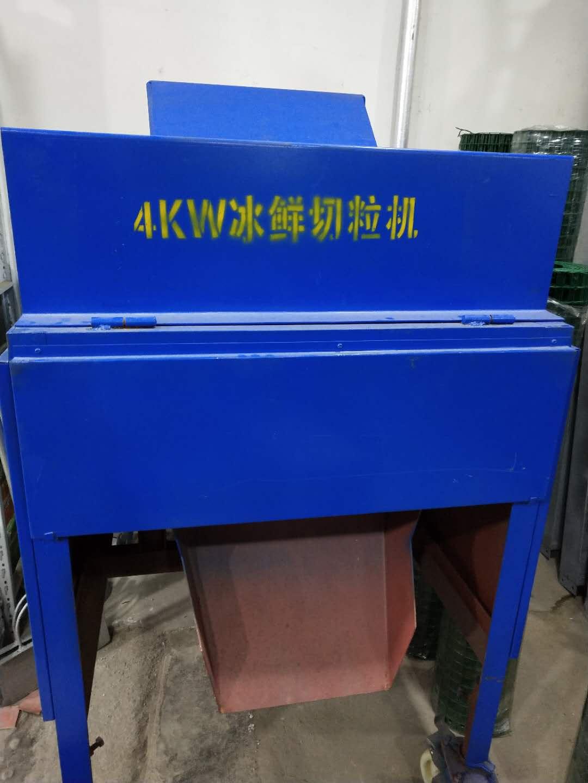 哪里有蟹塘饲料加工机械|优良的蟹塘饲料加工机械哪里有供应