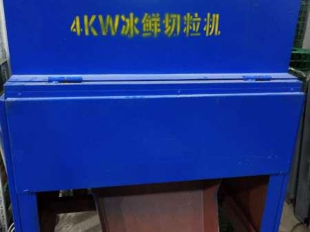 采购蟹塘饲料加工机械_优惠的蟹塘饲料加工机械价位