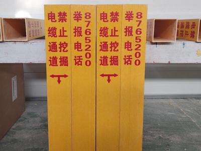 管道标志桩,管道标志桩价格,定做管道标志桩