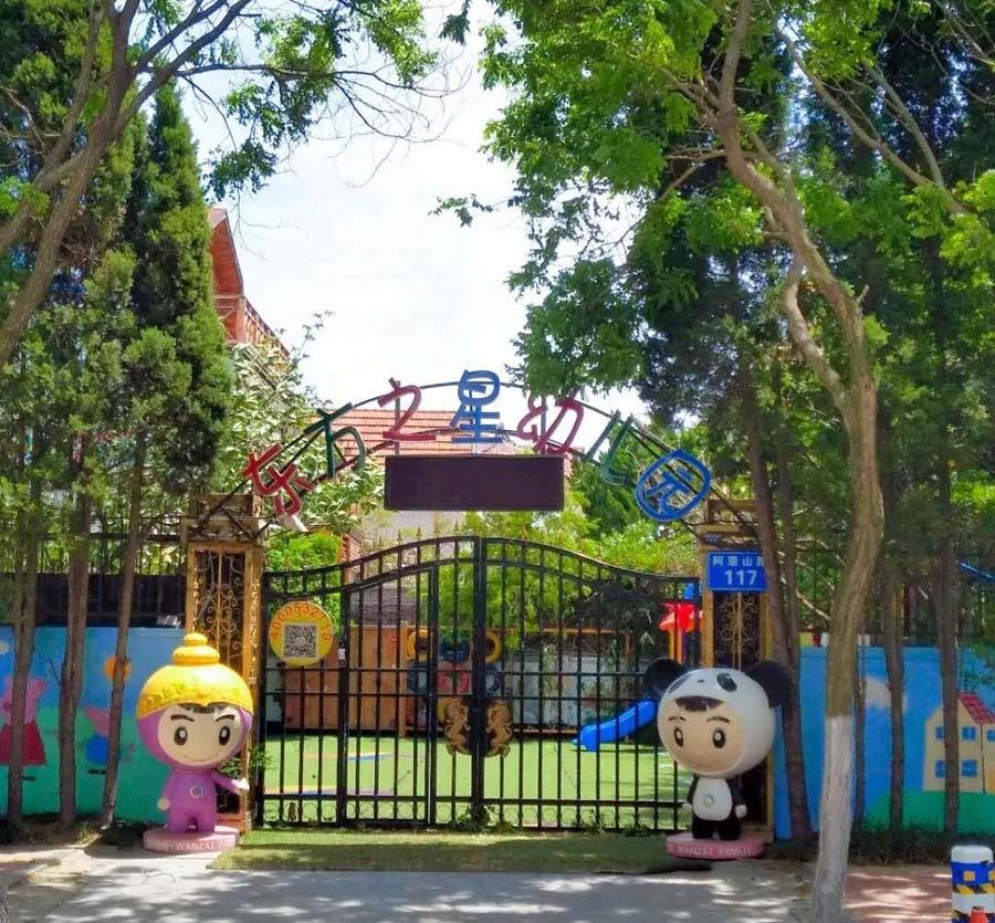 黃島西海岸新區哪家幼兒園吃得好_山東專業的雙語幼兒園加盟公司