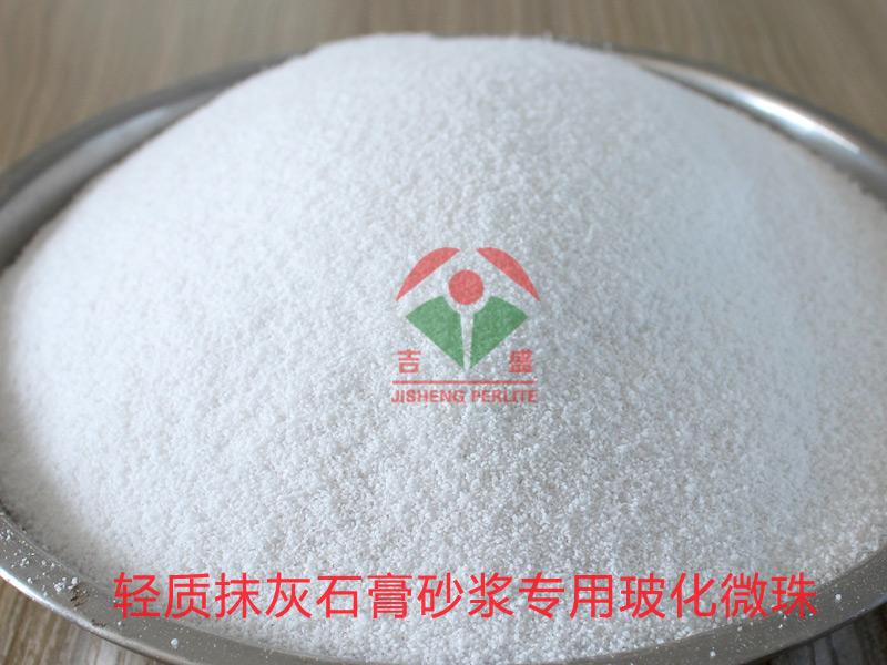 深圳抹灰石膏砂浆用玻化微珠供应厂家-信阳哪里有卖价格合理的质抹灰石膏砂浆专用70-90目玻化微珠