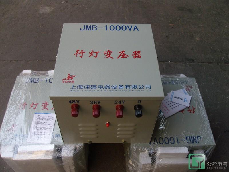 山东行灯变压器-哪里有售优良的行灯变压器