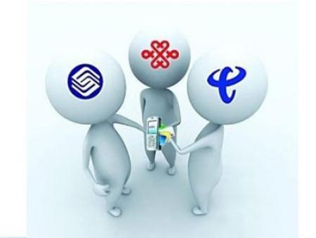 專業可靠的寬帶服務推薦|寬帶公司
