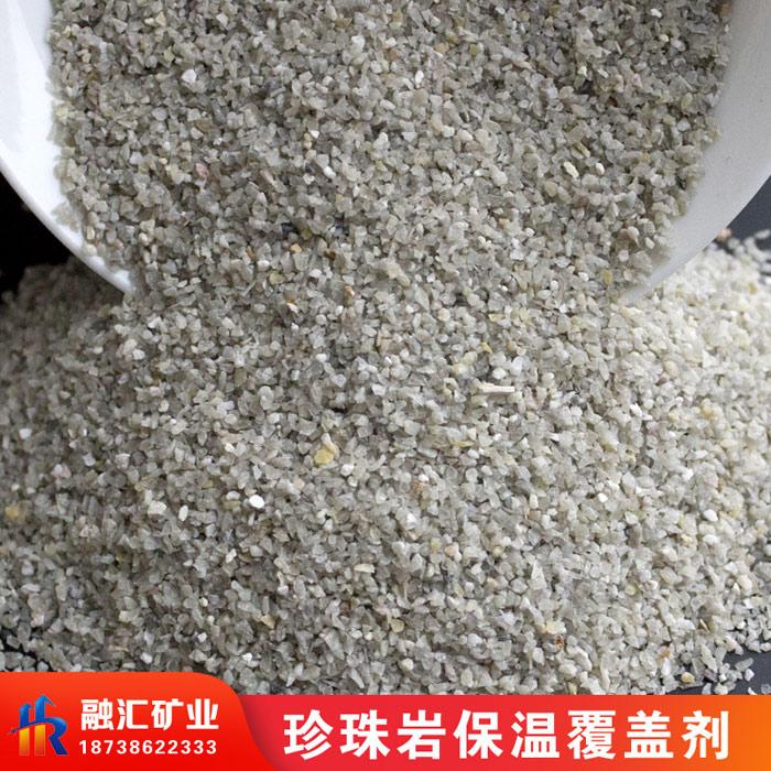 陕西铸钢铸铁珍珠岩除渣剂-信阳哪里有卖实惠的铸钢铸铁珍珠岩除渣剂
