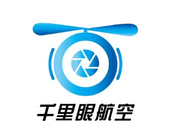 南京千里眼航空科技有限公司