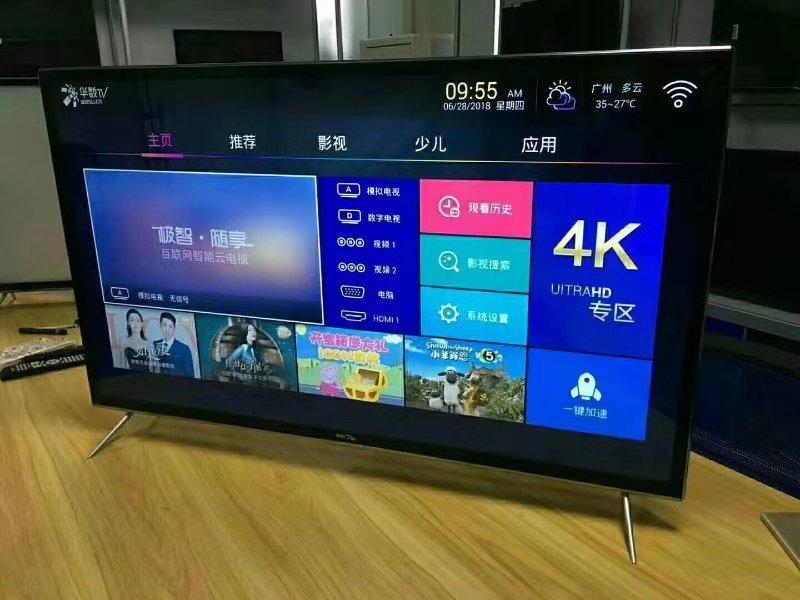 优惠的三兴4k超清电视供销|广东三兴电视机哪家好