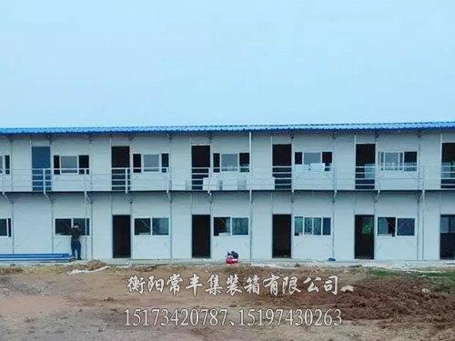 中国供应活动板房-湖南口碑好的活动板房销售