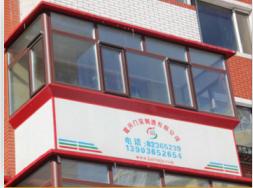 哈爾濱鋁塑門窗專業供貨商 哈爾濱價格優惠的塑鋼門窗