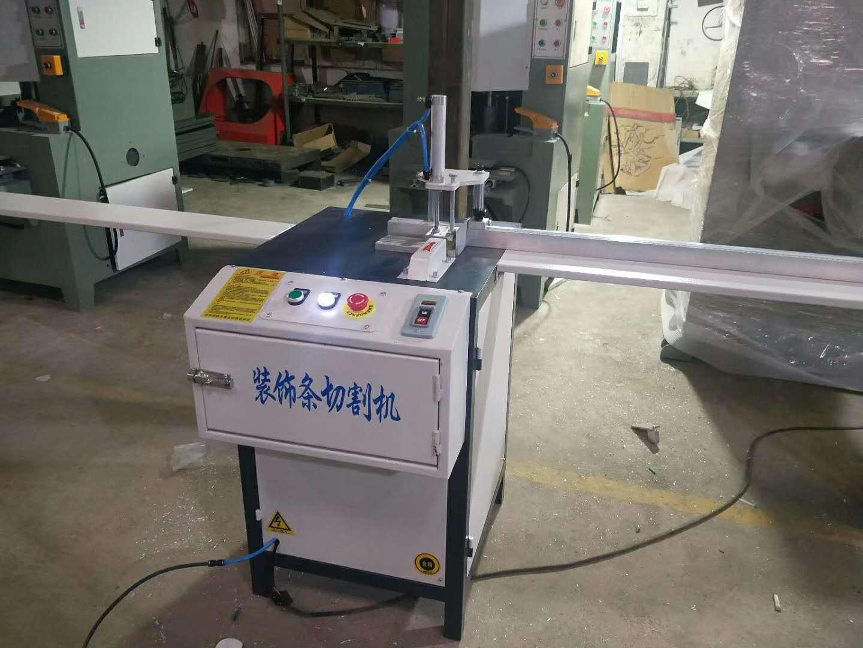 装饰条切割机一键启动T型条切割机