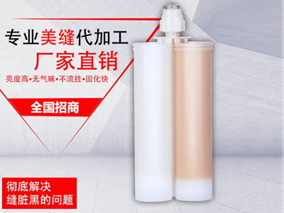 瓷砖美缝剂可信赖-湖南知名的瓷砖美缝剂厂商推荐