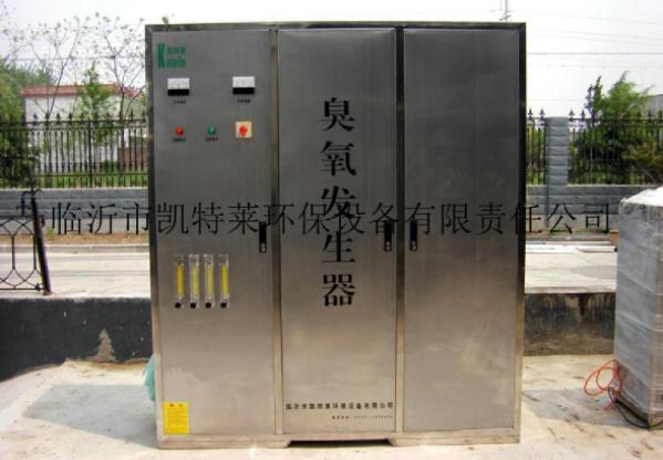 江西微生物处理设备-专业的微生物处理设备供应商-凯特莱环保设备