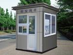 保安室-科林环保设备为您提供有品质的警卫室定制安装服务