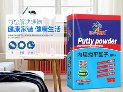中国厂家推荐内墙腻子粉-有品质的内墙腻子粉台子上供应