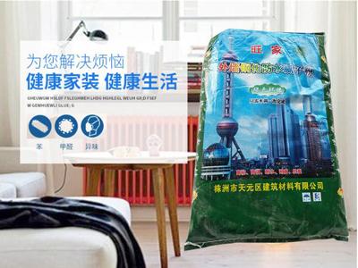 株洲外墻膩子粉口碑好-在哪里能買到耐用的外墻環保膩子粉
