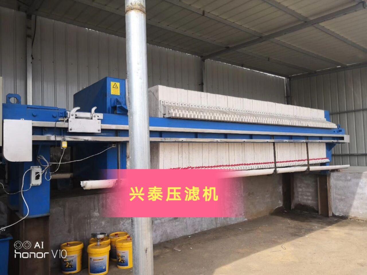 污泥脱水压滤机兴泰厂家销售污泥压滤机价格优惠