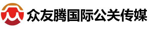 北京众友腾国际会展服务淘宝彩票官网下载手机版