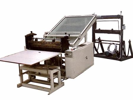 销售编织袋冷切机-贵州高质量的编织袋冷切机供应