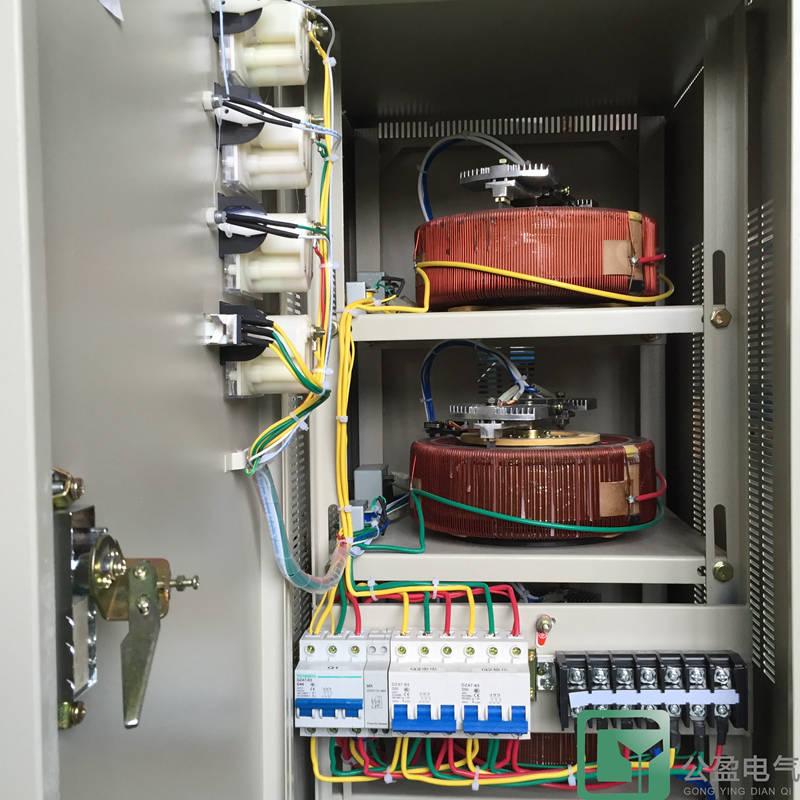 工業穩壓器 穩壓器380v_實用的三相穩壓器品牌推薦