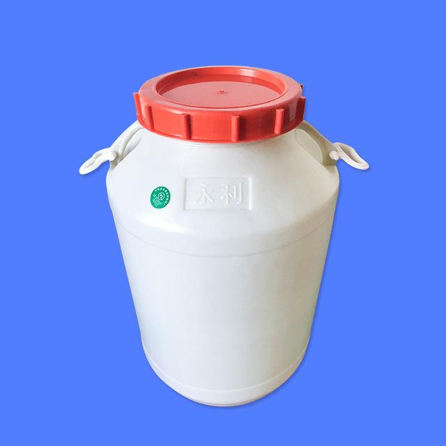 100升塑料桶价格-银川价廉物美的塑料桶批售