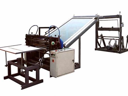 报价合理的编织袋吨包印刷机-遵义华信包装机械提供良好的编织袋热切机