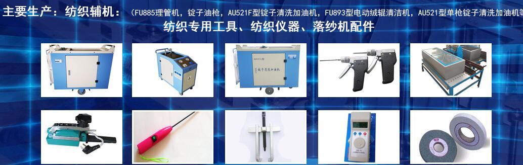 滁州知名的纺织机械配件厂家推荐 纺机配件
