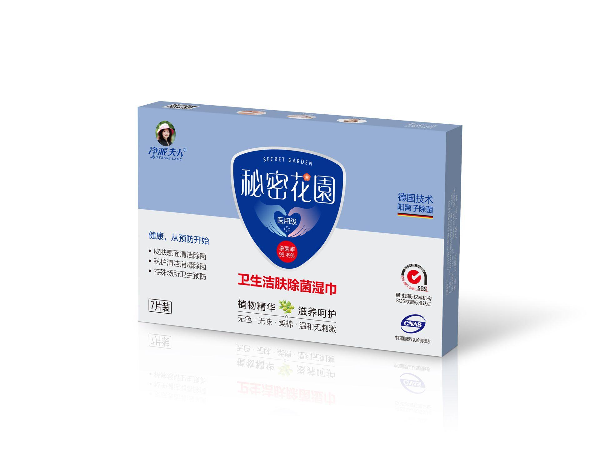 杀菌99.99%医用级卫生湿巾-物超所值的民用物表消毒除菌湿巾市场价格