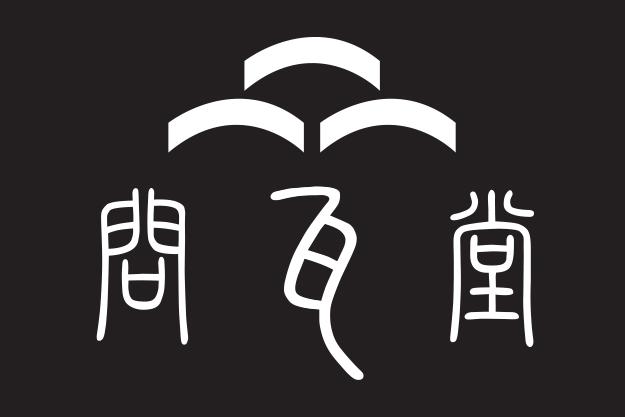 问瓦堂(上海)实业有�缦薰�司