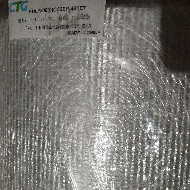 贵州玻璃纤维风电轴向布 哪儿能买到优良玻璃纤维风电轴向布