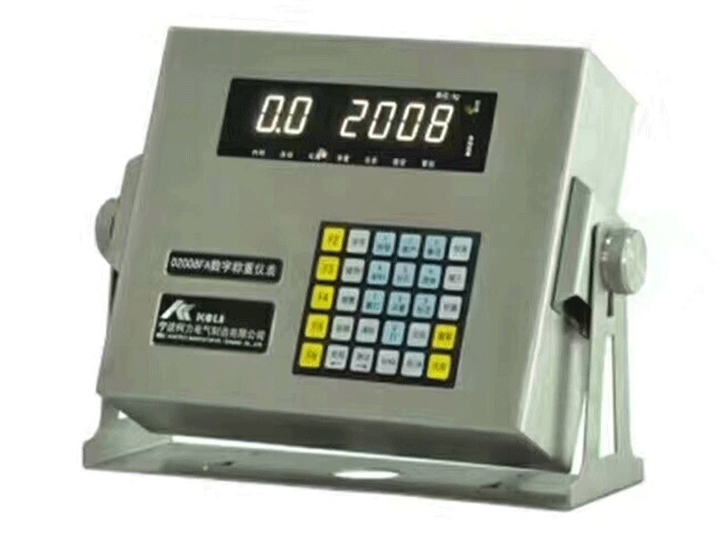 白银电子台秤价格-质量好的兰州电子台秤兰州哪里有