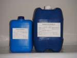 垃圾除臭剂-除臭剂厂家现货供应