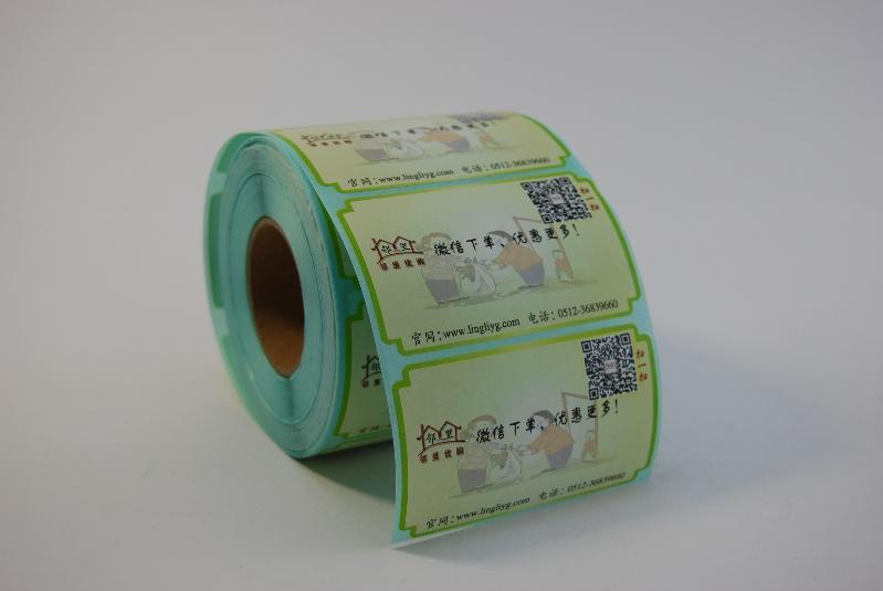 卷筒标签-广东周到的卷装不干胶印刷公司