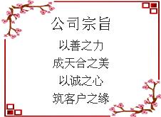 上海婚介公司怎么樣_提供上海靠譜婚介公司