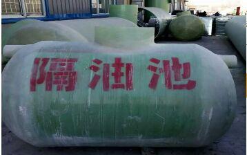 玻璃钢隔油池,隔油池工作原理,隔油池报价