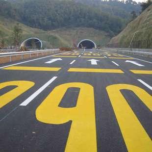 龙岩车位标线-超值的马路标线供应信息