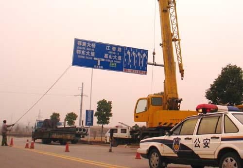 厦门指示牌-福建路安捷建设-可靠的交通标识牌供应商