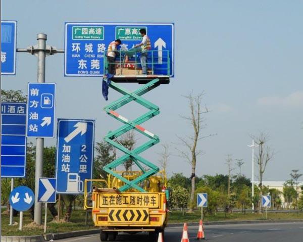 泉州指示牌_漳州哪里有供应质量好的交通标识牌