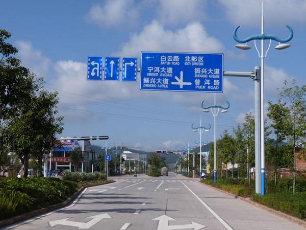 福州疏散指示牌-选称心的交通标识牌就到福建路安捷建设