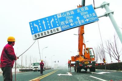 宁德指示牌_想买优惠的交通标识牌就来福建路安捷建设