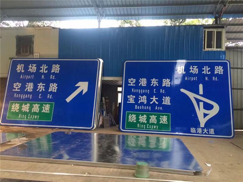 龙岩公路标识牌_福建路安捷建设提供质量硬的交通标识牌