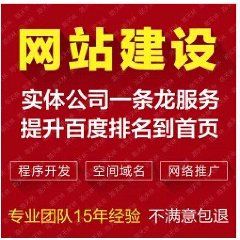 衢州400电话官方申请-信誉好的400电话公司,当属苏州书生商友建站科技