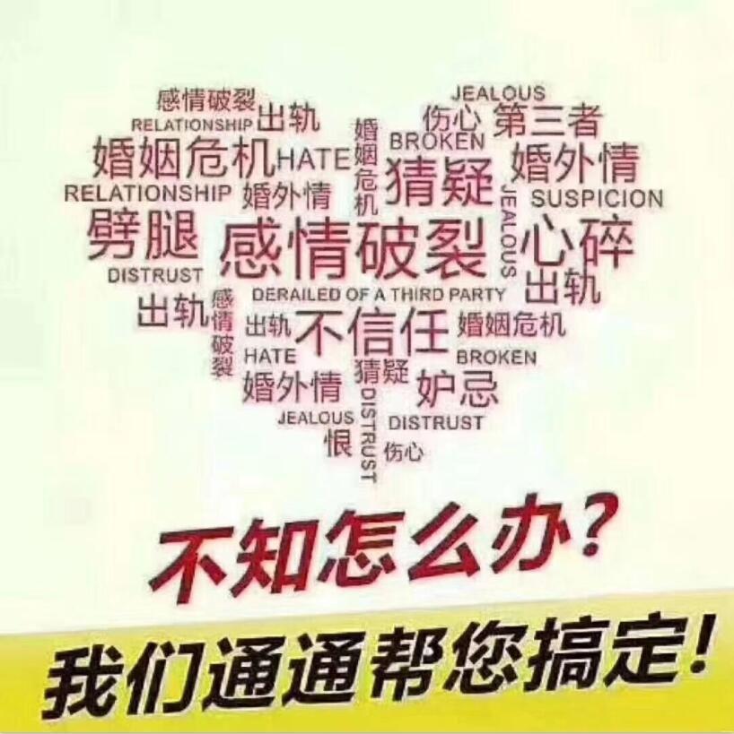 服务好的上海靠谱婚介公司-上海市专业上海婚介公司