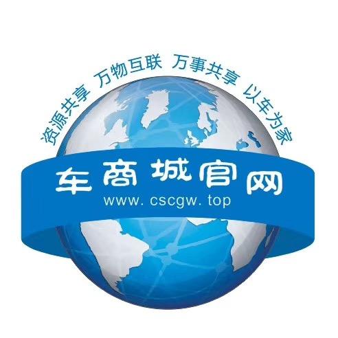 云南圖騰汽車銷售有限公司